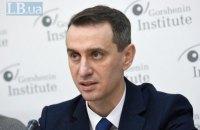 Замминистра здравоохранения Ляшко стал главным санитарным врачом Украины (обновлено)