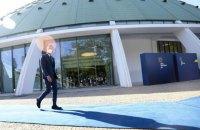 Євросаміт у Порту встановив три основні соціальні цілі ЄС до 2030 року