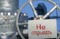 Днепропетровск останется без тепла, - Михаил Крапивко