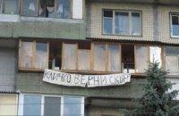 Протестующие против уничтожения сквера киевляне прорвалиcь на территорию стройки