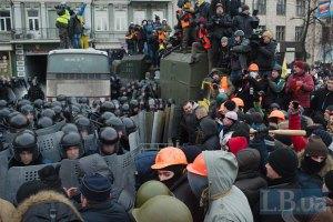 США призвали прекратить столкновения в центре Киева