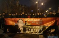 В Киеве проходит факельное шествие ко Дню рождения Бандеры
