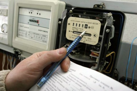 Споживачам до 100 кВт-год буде зменшено тариф на електроенергію