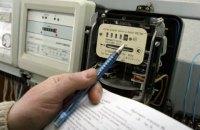 Міненерго анонсувало зміну тарифів на електроенергію