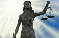 Европейский суд обязал Украину выплатить харьковчанину €44 тыс. за незаконное задержание и пытки