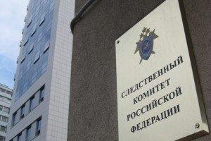 Следком РФ проведет следственные действия со свидетелем убийства Немцова