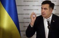 """""""Укрінформ"""" виклав запис слів Саакашвілі про відсутність у влади волі до реформ"""