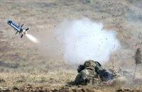 """Пентагон заключил контракт на производство """"Джавелинов"""" для Украины и еще 15 стран"""