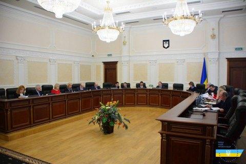 Вища рада правосуддя визнала конкурс у ВККС таким, що не відбувся