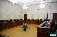 Высший совет правосудия признал конкурс в ВККС несостоявшимся