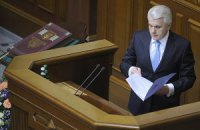 Депутаты отказались отправить Литвина в отставку