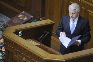 Литвин открыл осеннюю сессию ВР
