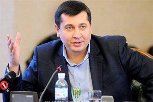 Дедышину дали две недели для извинений перед ФФУ