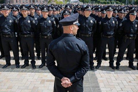 У Києві минулого тижня звільнили чотирьох нових поліцейських