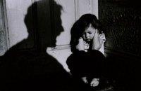 Торік діти повідомили про 1418 випадків домашнього насильства, - Фацевич