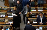 Рада за два дня рассмотрела 271 из 2082 правок к языковому законопроекту