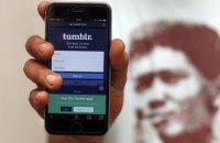 Соцсеть Tumblr, которую Yahoo купил за $1,1 млрд, продают владельцу WordPress за несколько миллионов