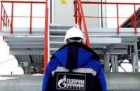 """""""Газпром"""" может отвязать цену на газ от нефти"""