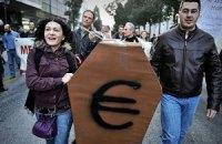 Ситуацію в Європі не слід називати кризою, - думка