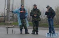В Славянске продолжается антитеррористическая операция