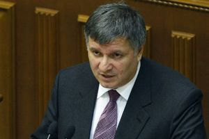 Аваков: сепаратисты скрывают тела погибших