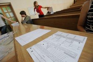 Учнів з анульованими результатами ЗНО допустили до випускних іспитів