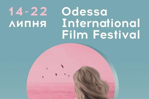 Стали известны участники национальных конкурсных программ Одесского кинофестиваля – 2017