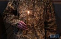 Загиблим 3 березня в зоні ООС українським військовим є 25-річний старший сержант Володимир Черненко
