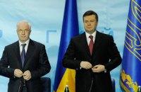 """Азаров """"урізав"""" прогноз Януковича стосовно ВВП на 100 млрд грн"""