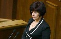 КСУ отримав подання Лутковської щодо конституційності кримського референдуму