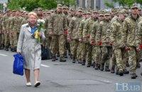В Украине будут отмечать День памяти защитников, погибших в борьбе за независимость