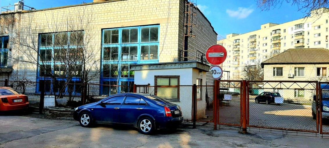 Підприємство «Бориспільтепломережа»