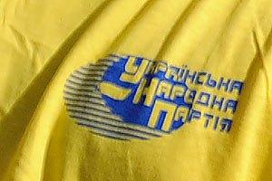 УНП будет судиться с Луганским облсоветом из-за языка