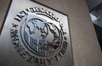 Техническая миссия МВФ приедет в Украину 9 ноября