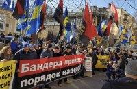 Националисты устроили пикеты у посольства и консульств Польши в Украине