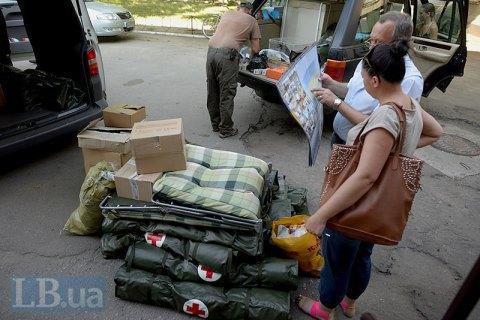 """""""Повернись живим"""" за три тижні посилили армію на 5 млн грн"""