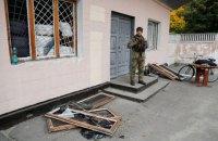 Прокуратура засекретила решения судов по делу о взрывах на арсенале в Ичне