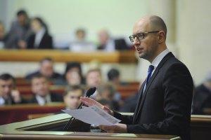 Яценюк призвал депутатов принять все документы, включенные в повестку дня