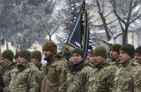 Генштаб показал новую символику боевых бригад ВСУ