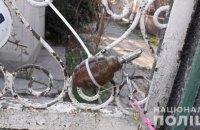 В Одесской области к воротам жилого дома привязали боевую гранату