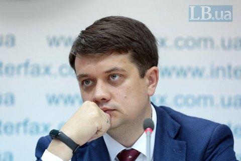 """Разумков не відкидає об'єднання """"Слуги народу"""" з партією """"Голос"""""""