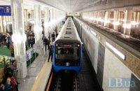 """У київському метро заледве не загинув 14-річний """"зачепер"""" (оновлено)"""
