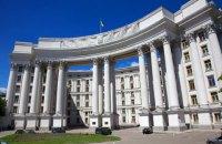 МИД Украины выразил протест из-за заявлений Марин Ле Пен о Крыме