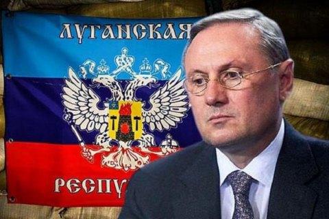 Справу Єфремова передано до суду