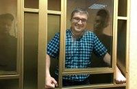Крымскотатарский активист Нариман Мемедеминов произнес последнее слово в российском суде (Обновлено)