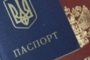 Россия отрицает массовую выдачу паспортов украинцам