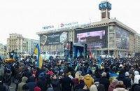 Постраждалих від вибуху на Майдані відвезли на лікування до Львова