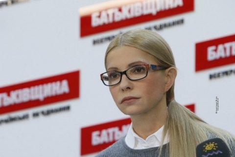 Тимошенко найняла американських лобістів за $390 тисяч, - ЗМІ