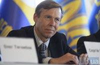 Украина передумала вводить визы с Россией