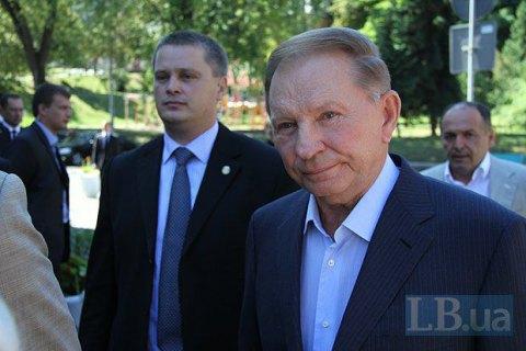 Кучма сообщил о шансах на отвод вооружения в зоне АТО с 22 сентября
